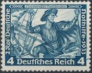 Germany-Third Reich 1933 German Emergency Relief d