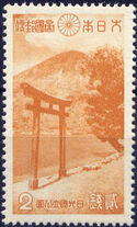 Japan 1938 Nikko National Park a