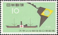 Japan 1958 50th Anniversary of the Japanese Emigration to Brazil a