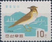 Korea (North) 1966 Korean birds c