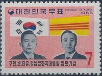 Korea (South) 1969 Visit of President Nguyen Van Thieu of Viet Nam a
