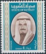 Kuwait 1978 Definitives - Emir Sheikh Jaber Al-Ahmad Al-Sabah h