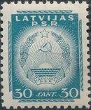 Latvia 1940 Arms of Soviet Latvia h