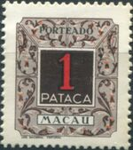 Macao 1952 Postage Due Stamps f