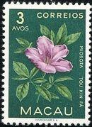Macao 1953 Indigenous Flowers b
