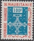 Mauritania 1961 Cross of Trarza j