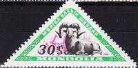 Mongolia 1959 Animals e