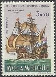 Mozambique 1963 Development of Sailing Ships i
