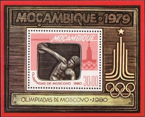 Mozambique 1979 Olympic Games - Moscow 1980 SSa