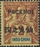 Pakhoi 1903 Stamps of Indo-China Surcharged b