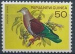 Papua New Guinea 1977 Protected Birds f