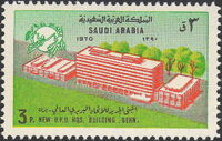 Saudi Arabia 1974 Opening of new Universal Postal Union Headquarters a
