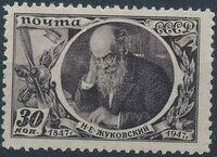 Soviet Union (USSR) 1947 Nikolai E. Zhukovski a