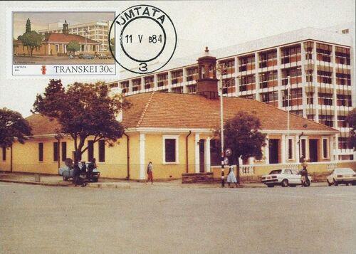 Transkei 1984 Post Offices MCd
