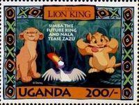 Uganda 1994 The Lion King r