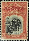Azores 1926 1st Independence Issue Overprinted i