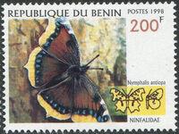 Benin 1998 Butterflies c
