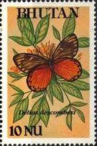 Bhutan 1990 Butterflies i