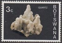 Botswana 1974 Rocks and Minerals c