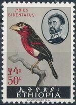 Ethiopia 1962 Ethiopian Birds (1st Group) d