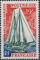 French Polynesia 1966 Boats e