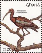 Ghana 1991 The Birds of Ghana w