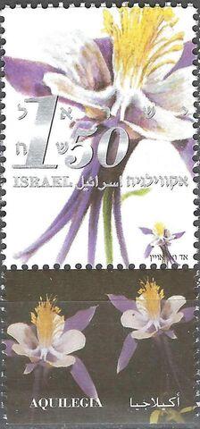 File:Israel 2006 Flowers b.jpg
