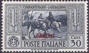 Italy (Aegean Islands)-Carchi 1932 50th Anniversary of the Death of Giuseppe Garibaldi d