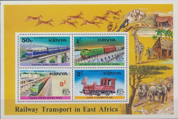 Kenya 1976 Rail transport in East Africa aa