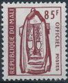Mali 1961 Dogon Mask (Official Stamps) i.jpg