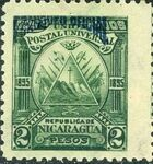 Nicaragua 1895 Official Stamps Overprinted in Blue h