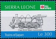 Sierra Leone 1991 Phila Nippon '91 - Japanese Trains h