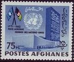 Afghanistan 1962 United Nations Day f