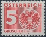 Austria 1935 Coat of Arms and Digit d