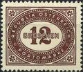 Austria 1947 Postage Due Stamps - Type 1894-1895 with 'Republik Osterreich' g.jpg