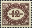 Austria 1947 Postage Due Stamps - Type 1894-1895 with 'Republik Osterreich' g