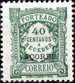 Azores 1924 Postage Due Stamps of Portugal Overprinted (3rd Group) g.jpg