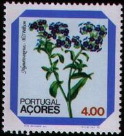 Azores 1982 Azores Flowers (2nd Issue) a