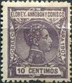 Elobey, Annobon and Corisco 1907 King Alfonso XIII f.jpg