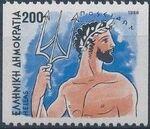 Greece 1986 Greek Gods v