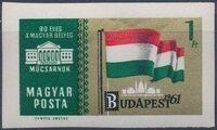 Hungary 1961 International Stamp Exhibition - Budapest m