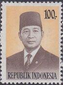 Indonesia 1974 President Suharto - Definitives e