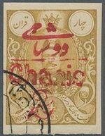 Iran 1910 Heraldic Lion m