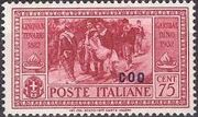 Italy (Aegean Islands)-Coo 1932 50th Anniversary of the Death of Giuseppe Garibaldi f