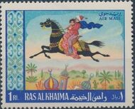 "Ras al-Khaimah 1967 Fairy Tales from ""Thousand and One Nights"" c"