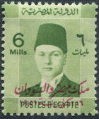 Egypt 1952 Stamps of 1937-1951 Overprinted e