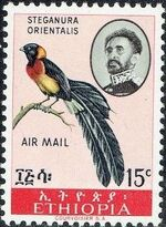 Ethiopia 1963 Ethiopian Birds (2nd Group) b