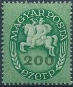 Hungary 1946 Post Rider - Definitives j