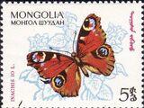 Mongolia 1963 Mongolian Butterflies