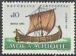 Mozambique 1963 Development of Sailing Ships a